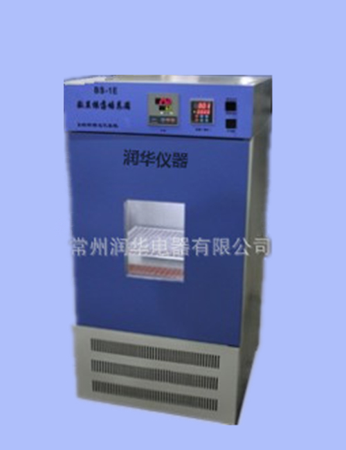 Bs-1ea intelligent constant temperature oscillation incubator (constant temperature shaker)