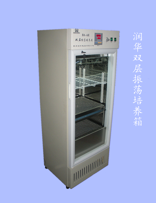 Bs-ae double layer full temperature oscillation incubator