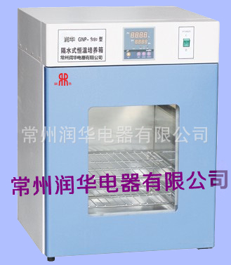 GNP water-proof constant temperature incubator gnp9050