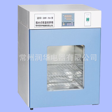 Gnp-9080 series water-proof constant temperature incubator