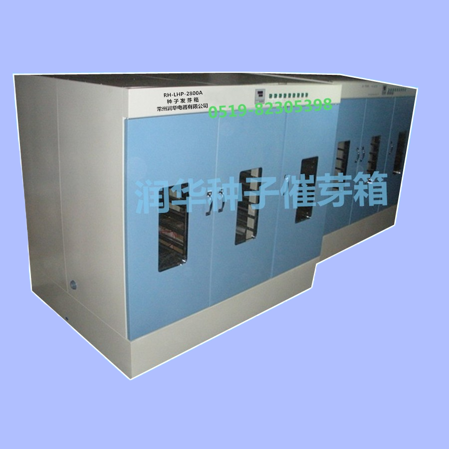 Seed germination box rh-lhp-2800a large capacity germination box intelligent temperature control independent humidity control high quality germination box