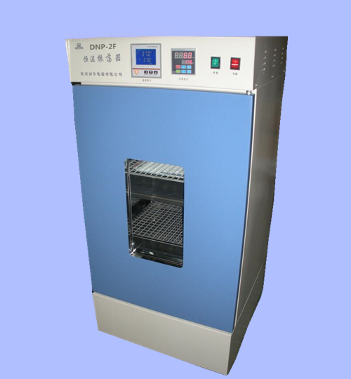 Constant temperature oscillator dnp-2f intelligent temperature control constant speed oscillation factory direct sales, welcome to call