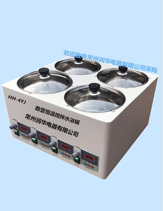 Microcomputer P.I.D. control of circulating stirring water bath boiler intelligent and high precision temperature control