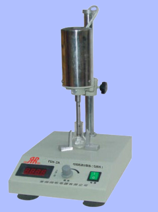 FSH-2 (A) adjustable high-speed disperser (homogenizer)