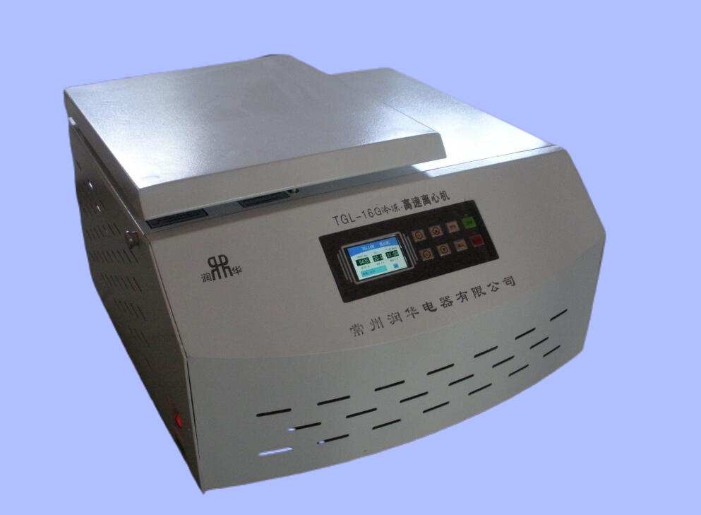 Intelligent operation of tgl-16g full temperature setting of high speed freezing centrifuge