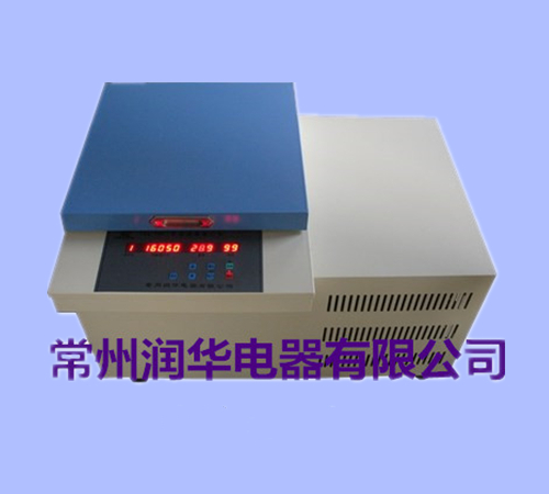 Tgl-16d high speed refrigerated centrifuge