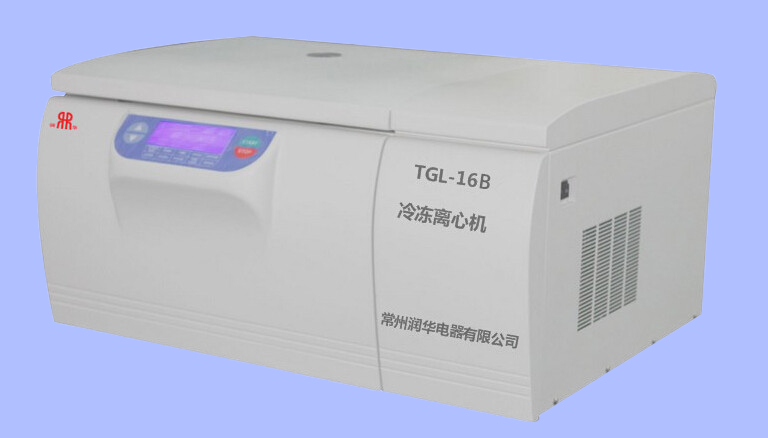Tgl-16b intelligent temperature control tachostatic type of high speed freezing centrifuge for experiment