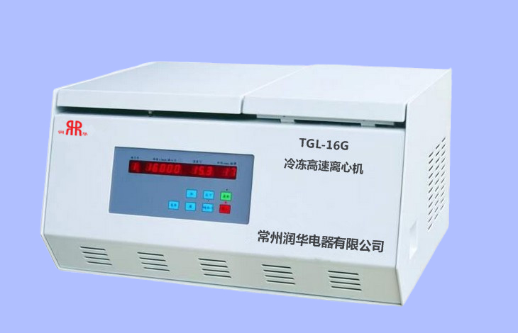 Tgl-16g high speed freezing centrifuge with digital display and temperature control